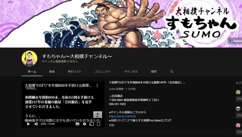 取組 動画 大相撲